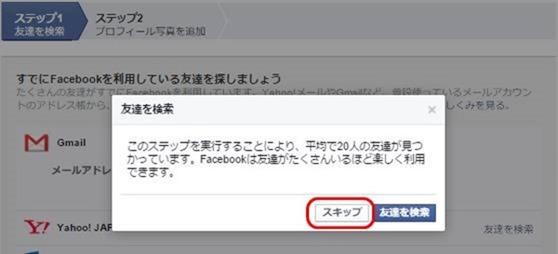 facebook-03