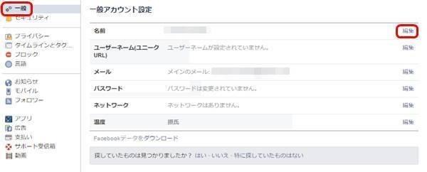 facebook-10