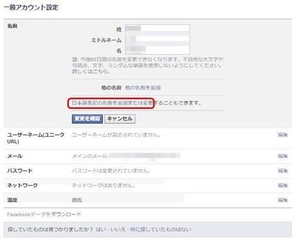 facebook-11