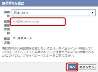 facebook-15