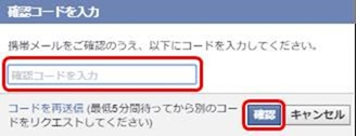 facebook-16