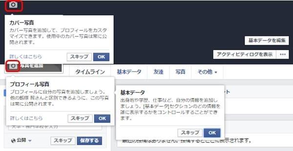 facebook-23