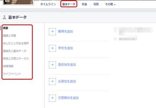 facebook-27