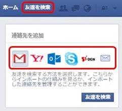 facebook-28