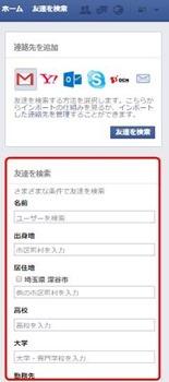 facebook-29