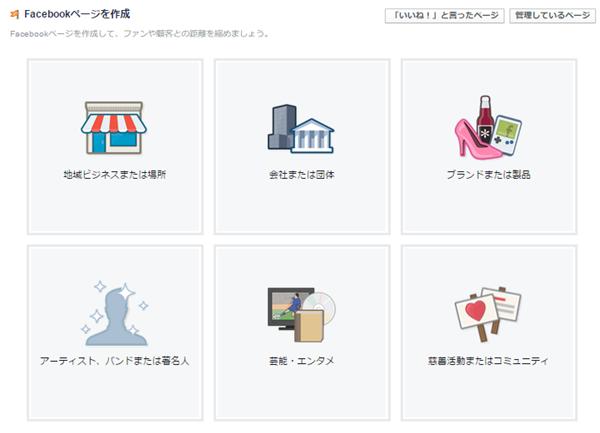 facebookpage-02