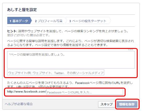 facebookpage-04
