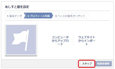 facebookpage-05