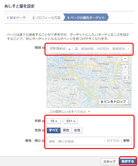 facebookpage-06