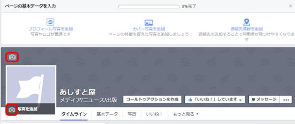 facebookpage-08