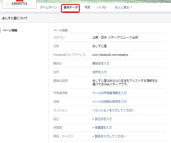 facebookpage-09