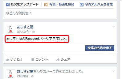 facebookpage-16