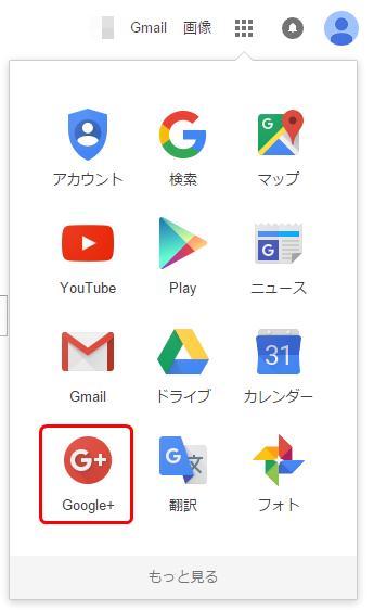 googleplus-01