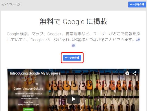 googleplus-06