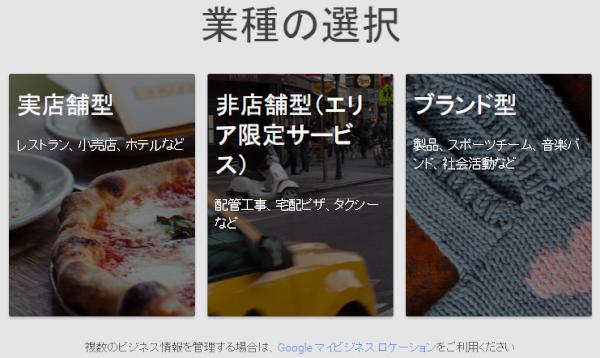googleplus-07