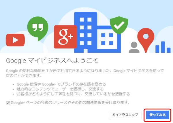 googleplus-09