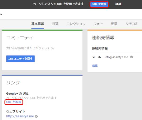 googleplus-15