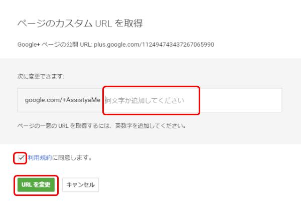 googleplus-16