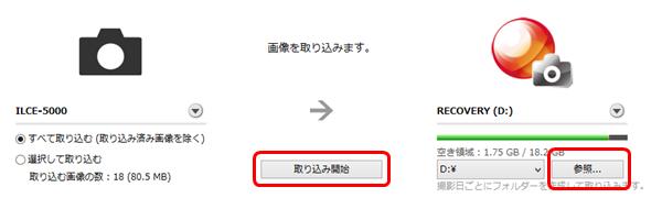 2015-12-05_15h16_58