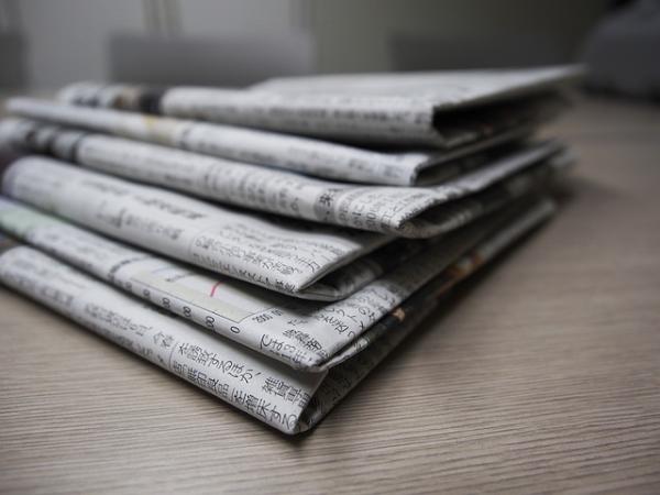 newspaper-598903_640