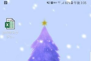 Screenshot_20171128-153529