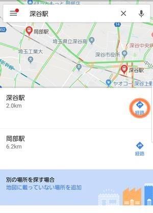 googlema-02