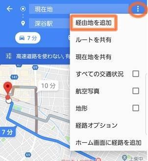 googlema-04