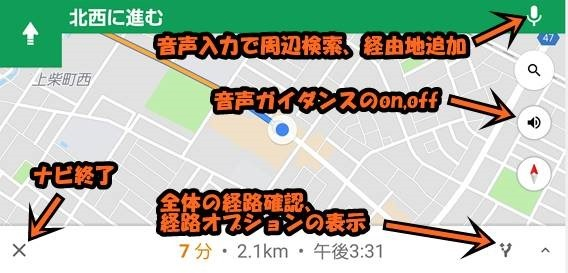 googlema-07
