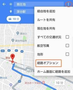 googlema-15