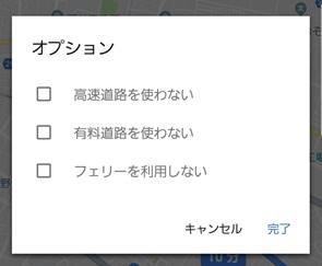 googlema-16