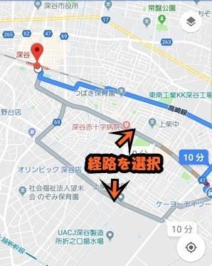 googlema-19