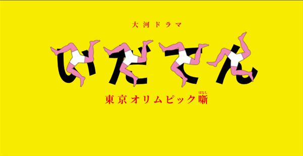2019-01-07_22h46_05