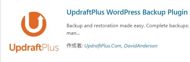 updraftplus01
