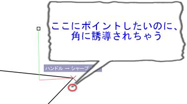 inksnap01