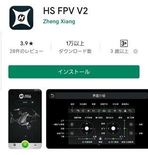 hs210pro-015