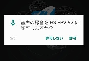 hs210pro-016